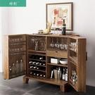 紅酒櫃中式全實木紅酒柜美式榆木洋酒水柜廚房餐邊柜收納柜客廳展儲藏柜
