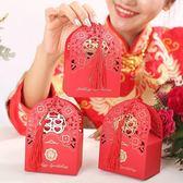 喜糖盒 結婚用品喜糖盒創意禮盒喜糖袋喜糖禮盒 莎拉嘿幼