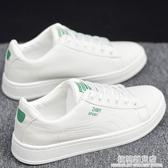 小白鞋新款白色學生休閒板鞋韓版簡約內增高小白鞋春季平底繫帶男鞋 雙十二全館免運