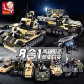 組裝積木兼容小魯班積木拼裝坦克男孩子軍事系列組裝戰車模型玩具戰狼