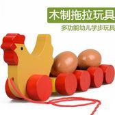 木制质动物拖拉玩具木制寶寶拖拉玩具兒童拉線動物 igo全館免運