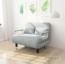 沙發床 可折疊 客廳 小戶型雙人床辦公家用懶人沙發午睡休床兩用MBS 「時尚彩紅屋」