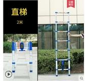 節節升伸縮梯子人字梯加厚鋁合金工程梯家用摺疊梯便攜升降樓梯ATF 青木鋪子