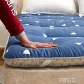 床墊 床墊床褥1.5m床1.8x2.0米1.2榻榻米地鋪睡墊折疊防滑超軟被褥墊被 新品