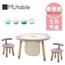 MUTable 親子魔法成長桌-豪華組 ...