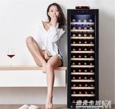 Vinocave/維諾卡夫 CWC-160A 紅酒櫃恒溫酒櫃家用冰吧冷藏櫃冰箱 中秋節全館免運