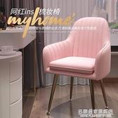 懶人沙發單人陽臺休閒椅簡約小沙發椅女生臥室客廳梳妝椅電腦椅子 NMS名購新品
