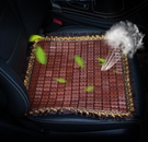 汽車坐墊 竹席夏季涼墊單片貨車小車車用涼席竹片透氣麻將竹子通用TW【快速出貨八折鉅惠】