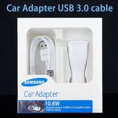 【10.6W、USB 3.0 原廠車充組】三星 SAMSUNG   原廠車用充電器+原廠傳輸線