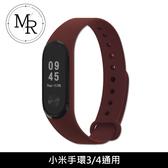 MR 小米手環3/4通用單色矽膠運動替換錶帶(酒紅)