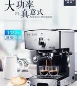 咖啡機   咖啡機家用商用 意式半全自動蒸汽式打奶泡220v Igo    coco衣巷
