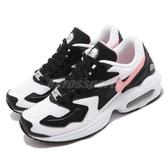 Nike 休閒鞋 Wmns Air Max2 Light 白 黑 粉紅 氣墊 女鞋 【ACS】 AO3195-101