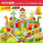兒童積木玩具3-6周歲益智男孩1-2歲嬰兒木制女孩寶寶