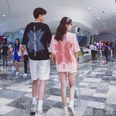 情侶裝 夏裝新款夏季短袖t恤不一樣的情侶裝班服套裝氣質ins半袖韓版 至簡元素