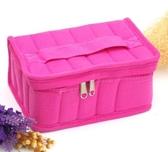 收納盒 精油包精油袋收納包紫色黑色防摔防震隨身包美樂家多特瑞精油適用 解憂