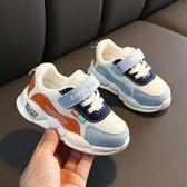 兩歲男寶寶鞋春春潮鞋2020新款1一3歲小板鞋童鞋軟底兒童小白鞋女 原本良品