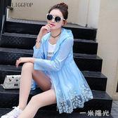 夏季女裝外套 時尚休閒防曬服 中長款長袖防曬外套上衣女 一米陽光