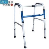【海夫】杏華 1吋固定式 一般型 助行器_藍