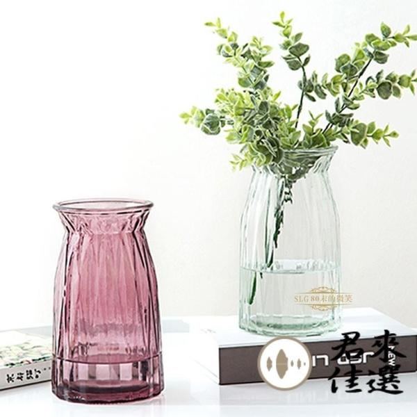 漸變插花花瓶水培玻璃花瓶水養植物花盆插花瓶擺件【君來佳選】