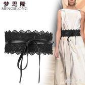 腰封 女士綁帶系帶腰封時尚百搭蕾絲裝飾洋裝腰帶配飾黑白 BT5504『寶貝兒童裝』