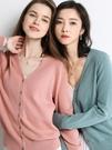 針織外套 春秋新款V領羊毛開衫女羊絨衫寬鬆外套針織衫薄短款外搭毛衣 韓國時尚週