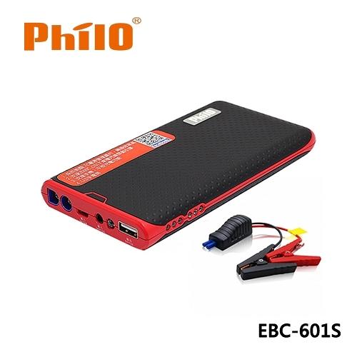 Philo 飛樂 EBC-601S 多功能汽車緊急啟動電源