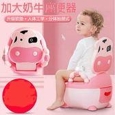 小孩大便坐便器男童馬桶小兒大小便兩用拉屎女一歲寶寶卡通坐便盆 時尚潮流