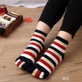 全棉組合禮盒裝 秋冬五指襪女士純棉五趾襪子透氣短筒女襪子 享購