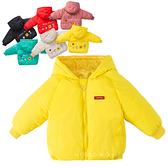 兒童外套 鋪棉連帽外套 寶寶外套 仿羽絨保暖防風外套 輕便型保暖外套 WM218 好娃娃