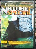 挖寶二手片-P08-327-正版DVD-紀錄【探索動物大百科 攻擊系統1 黑熊】-Discovy