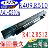 ASUS 電池(保固最久)-華碩  R412,R512,R513,R510D,R510DP,R510E,R510EA,R510L,R510LA,A41-X550,A41-X550A