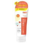 水平衡神奇蘇打洗面乳-黑頭對策100g【愛買】