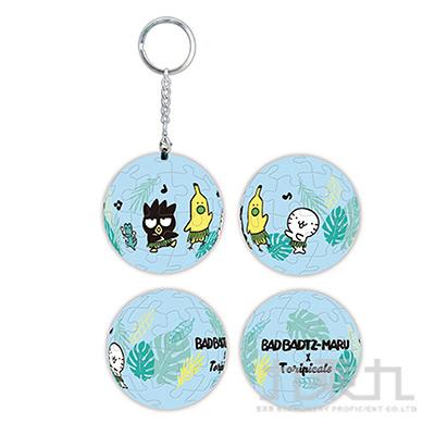 Sanrio Characters& 扭蛋星球(香蕉鳥)立體球型拼圖鑰