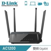 【D-Link 友訊】DIR-842(MU-MIMO) AC1200 雙頻 Gigabit 無線路由器 【加碼贈小物收納防塵袋】