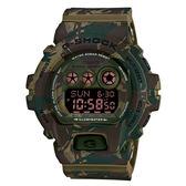 CASIO 卡西歐 防水 GD-X6900MC-3(GD-X6900MC-3DR)G-SHOCK 沙漠迷彩