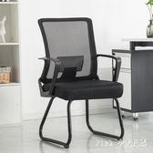 百深電腦椅家用辦公椅子升降轉椅現代簡約人體工學游戲靠背座椅 ic2113【Pink中大尺碼】