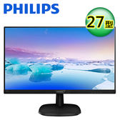 【Philips 飛利浦】27型 IPS 液晶螢幕顯示器 (273V7QDAB) 【加碼送HDMI線】