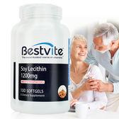 【美國BestVite】必賜力高濃縮卵磷脂膠囊2瓶組 (100顆*2瓶)