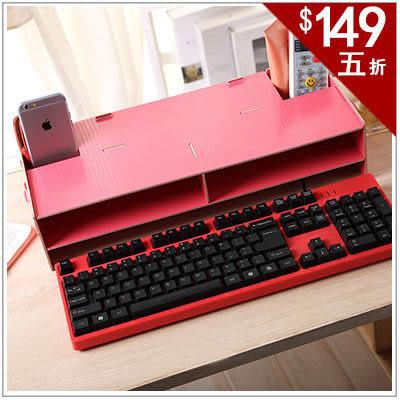 電腦架 增高架底座支托架桌面鍵盤架【 3905】
