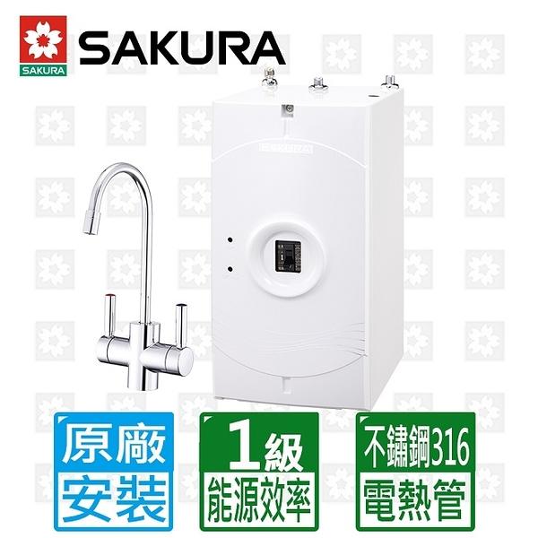 【SAKURA 櫻花】廚下加熱器P0553A(限北北基送原廠基本安裝)