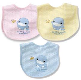 KU KU 酷咕鴨 嬰兒黏扣中圍兜 (粉/藍/黃)【佳兒園婦幼館】