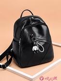 後背包 後背包女2021新款潮韓版百搭時尚軟皮女士背包網紅旅行書包女小包 小天使 99免運