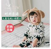 初生嬰兒帽子 男女寶寶新生兒保暖 針織冬季套頭帽 baby 88233