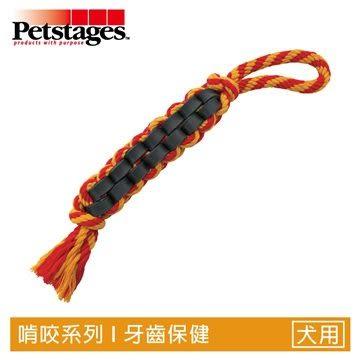 ☆御品小舖☆ 美國 Petstages 257 耐咬扭力帶-L 紅黃(大型犬) 寵物狗玩具 啃咬磨牙用