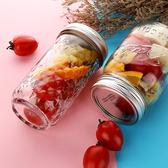 天天特價 Ball Mason Jar美國梅森杯 梅森罐飲料瓶玻璃罐早餐杯【免運】