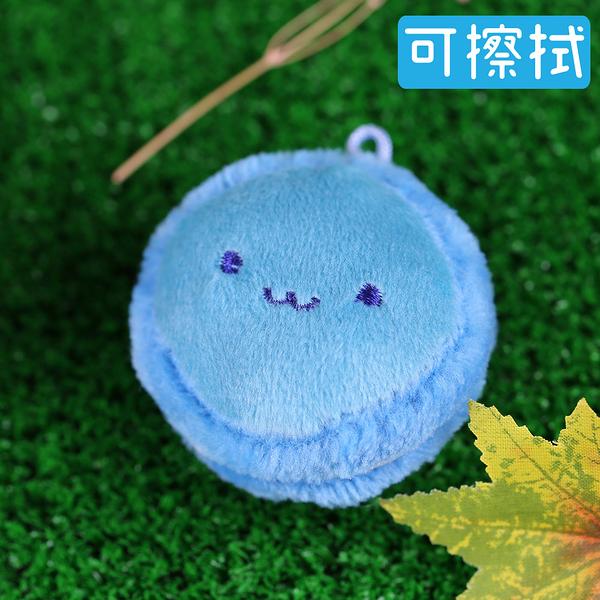 【nicopy】手機螢幕擦吊飾~馬卡龍粉藍/背包裝飾