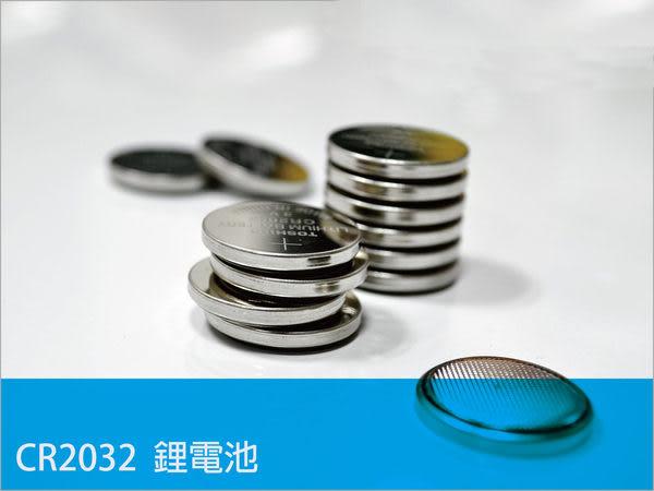 《 3C批發王 》日系第一品牌TOSHIBA CR2032 鋰電池 鈕扣電池