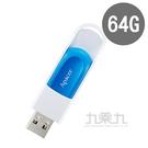 Apacer AH23A-64GB USB2.0飛梭碟