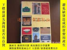 二手書博民逛書店World罕見Sign 2 MARKS LOGOS(精裝,日文英