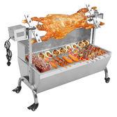 燒烤架 電動燒烤爐全自動烤羊腿爐子烤乳豬燒烤架木炭手動家用商用烤全羊  igo 小宅女